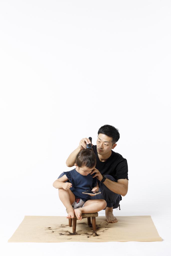 f:id:halenohi_family:20170711201910j:plain