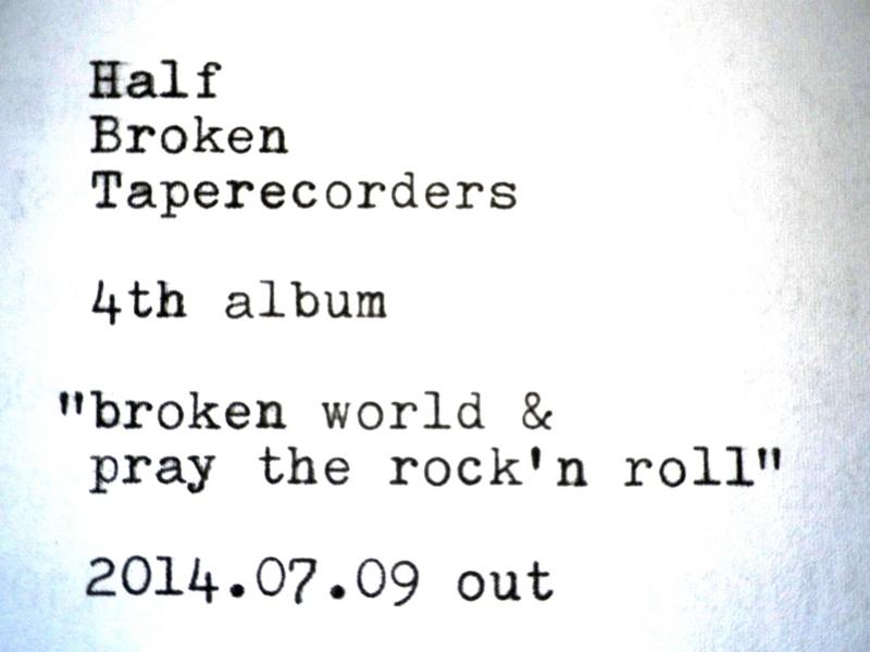 f:id:half-broken_taperecorders:20100121090212j:image
