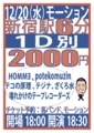 20171201091952