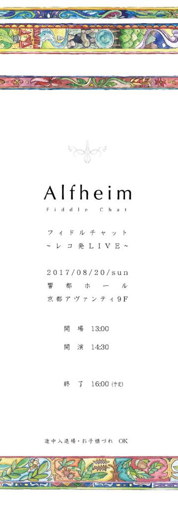 f:id:halfopera:20171002192023j:plain