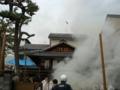 [twitter] 火事ではなかった。煙出過ぎウケる。