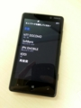 [twitter] Lumia 820 キャリアサーチ