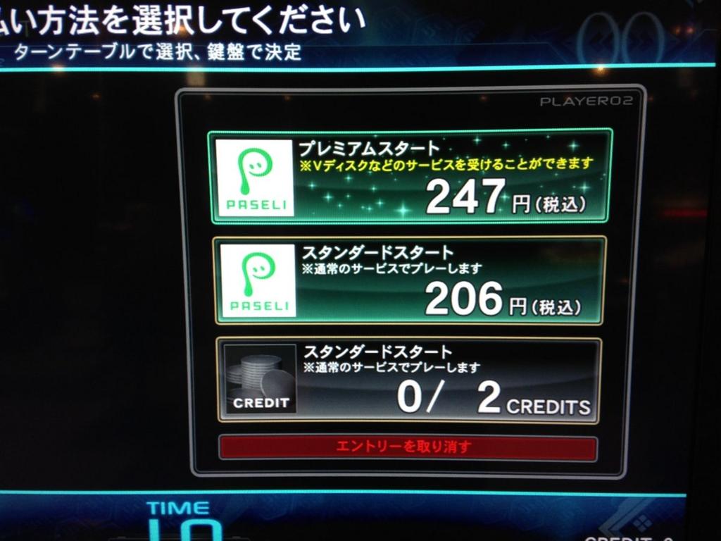 f:id:halgasumi:20161027223631j:plain