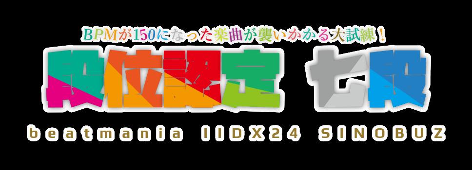 f:id:halgasumi:20170406214016p:plain