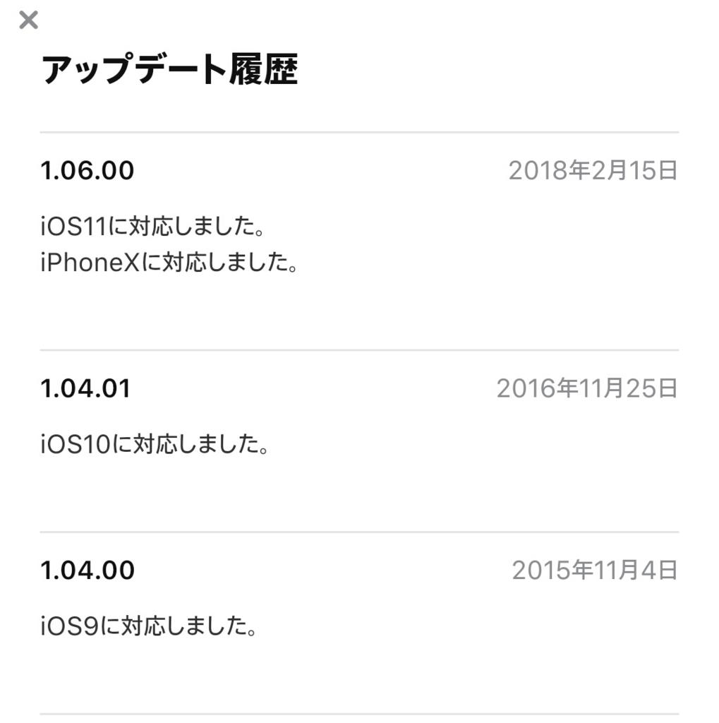 f:id:halite-kismet:20180218090526j:plain