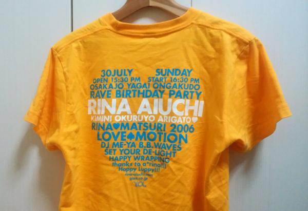 里菜祭り2006のTシャツ