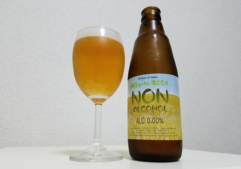 NON ALCOHOL