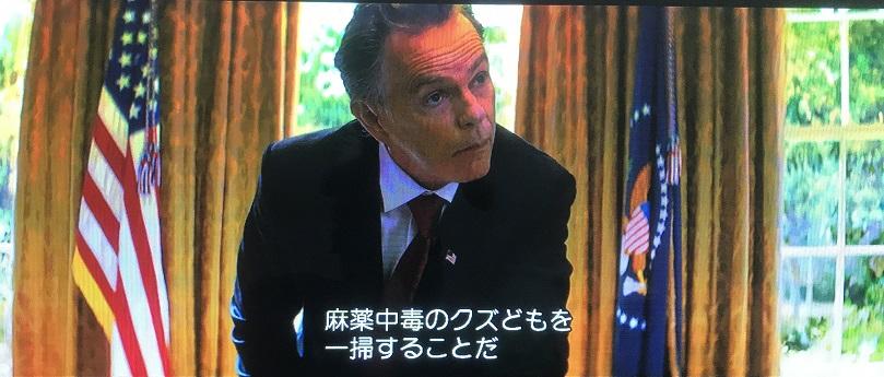 アメリカ大統領|キングスマン:ゴールデン・サークル