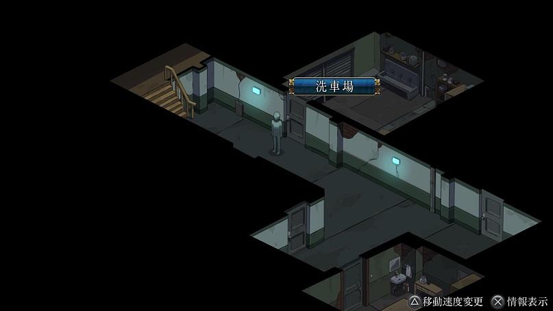 慟哭 そして PS4|MAP画面