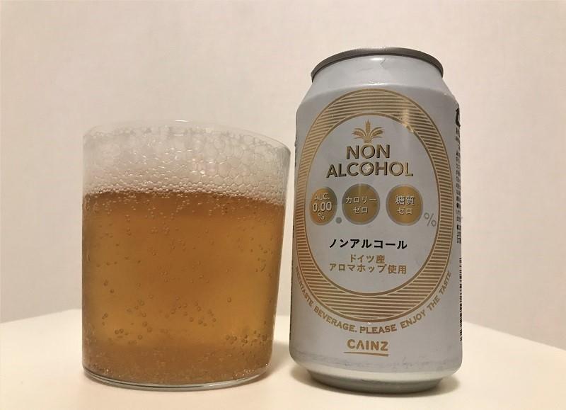 カインズのPBノンアルコールビール