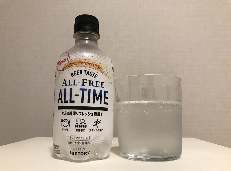 ALL-FREE ALL-TIME