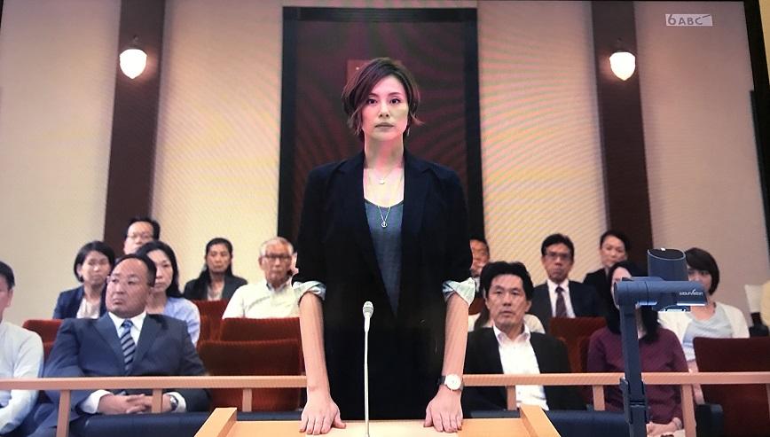 リーガルV:米倉涼子 法廷