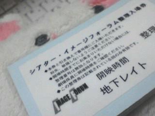 20110306164809