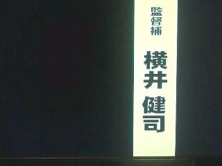 20110823210614