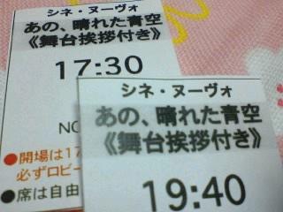 20110910134050