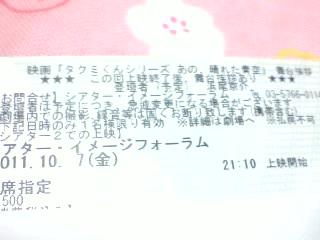 20111001101245