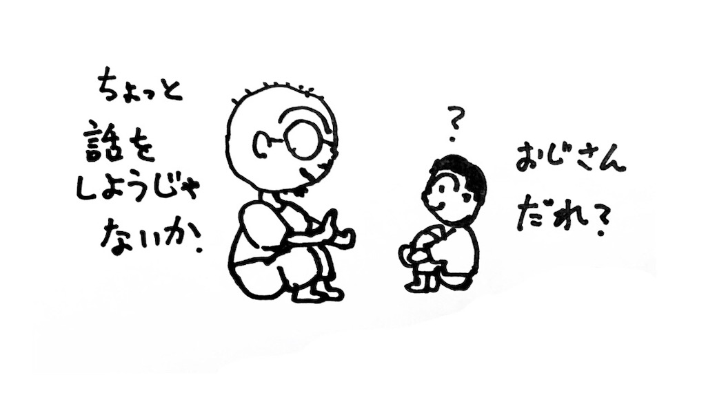 f:id:halnoyamanashi:20190207085537j:image