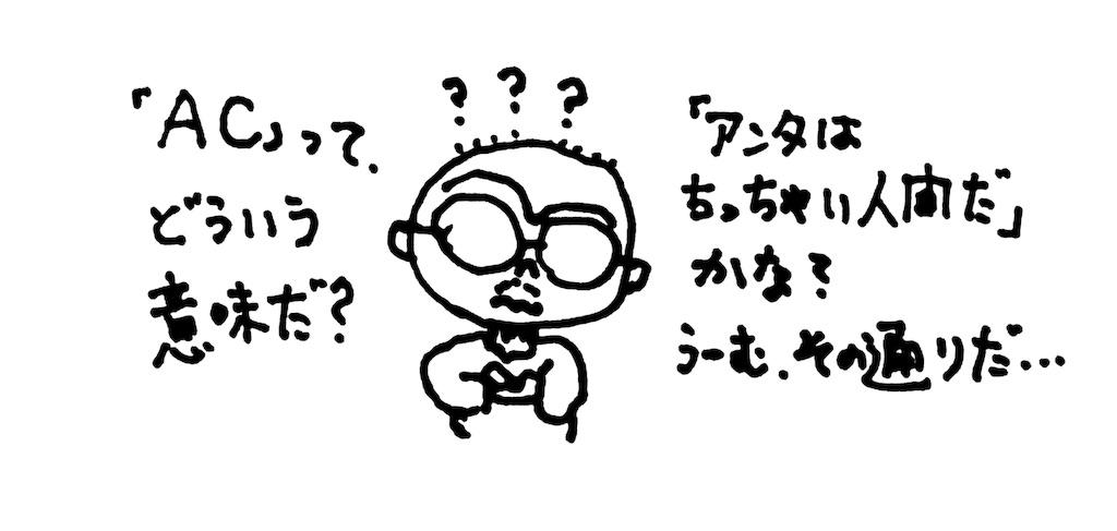 f:id:halnoyamanashi:20190207211506j:image