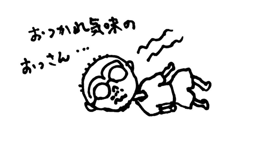 f:id:halnoyamanashi:20190209120510j:image