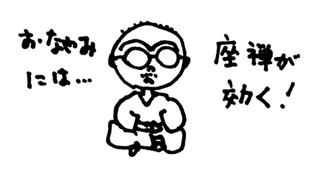 f:id:halnoyamanashi:20190212085411j:image