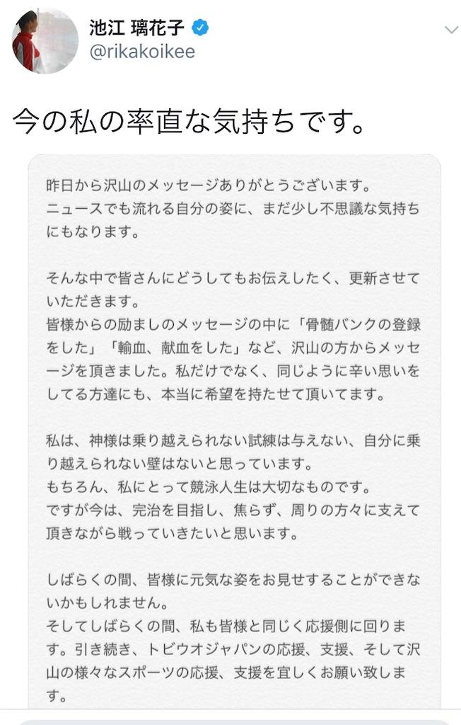f:id:halnoyamanashi:20190214100833j:image