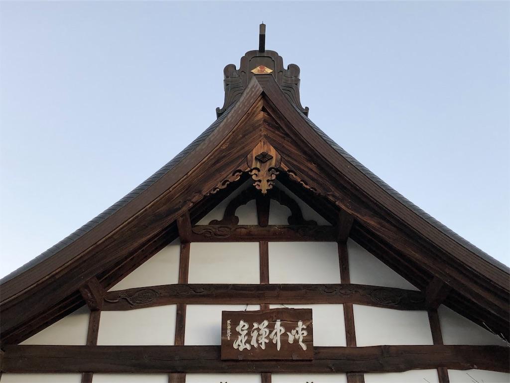 f:id:halnoyamanashi:20190225060311j:image