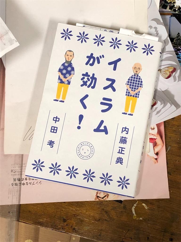 f:id:halnoyamanashi:20190301213925j:image