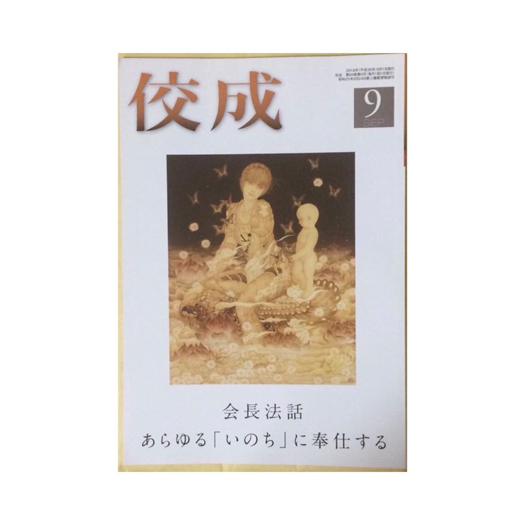 f:id:halnoyamanashi:20190315114108p:image