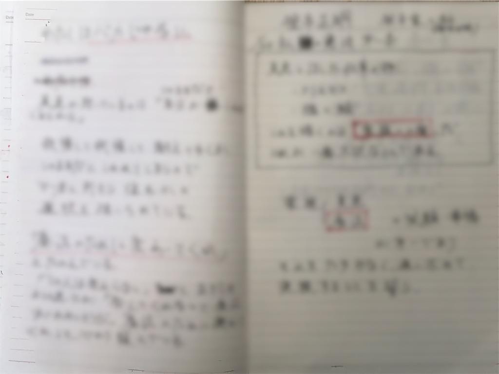 f:id:halnoyamanashi:20200129193107j:image