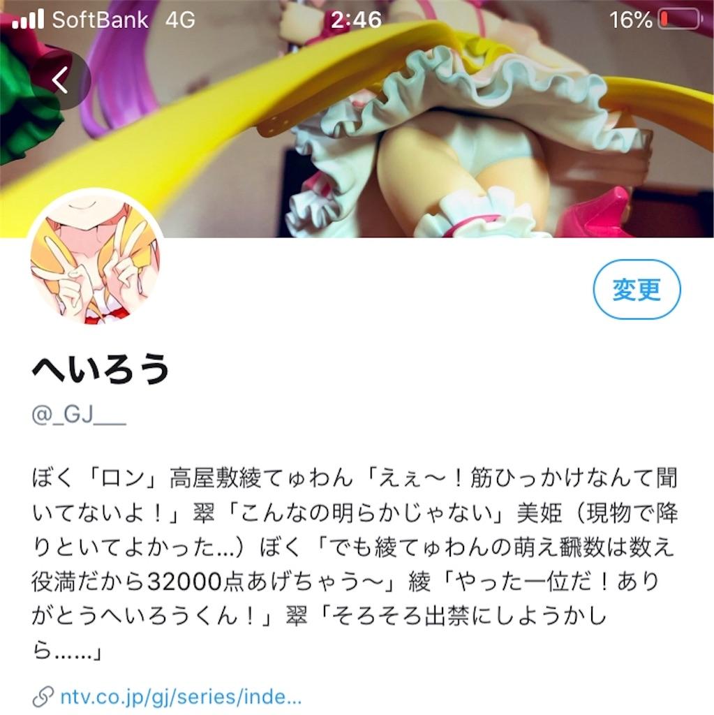 f:id:halo_lo:20191230024719j:image