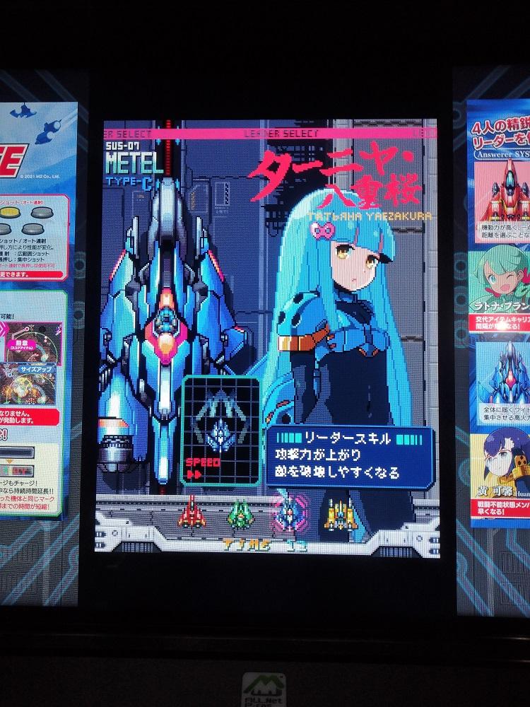 f:id:hals_game_player:20210629225753j:plain