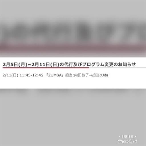 f:id:halse0323:20180119172609j:image