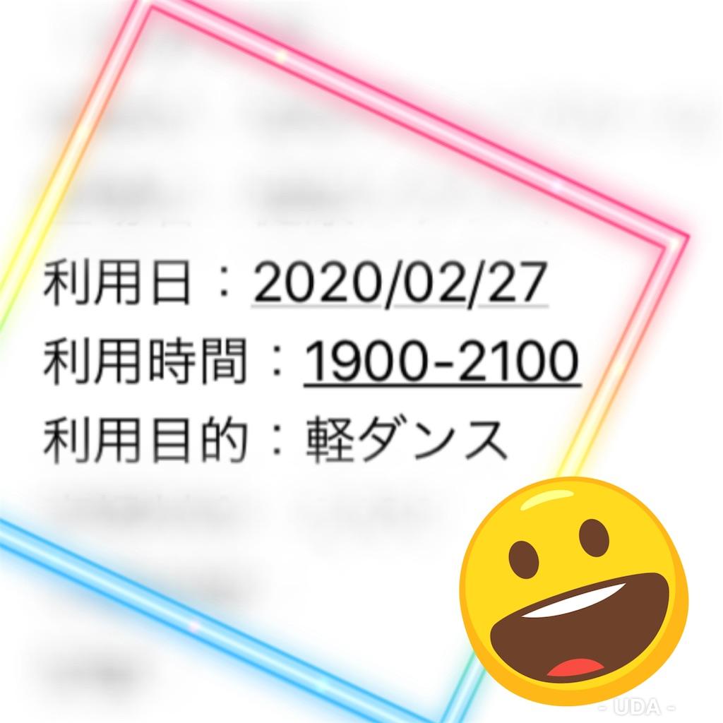 f:id:halse0323:20200213215159j:image