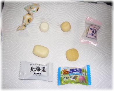 ミルク味のキャンディ4種類の写真