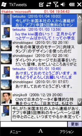 f:id:halts:20100104195759p:image