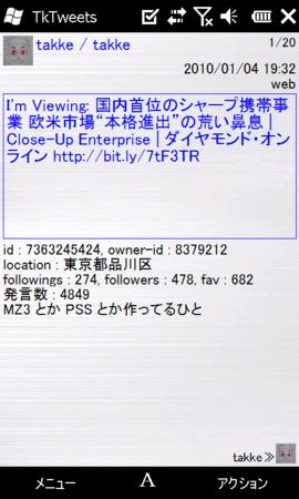 f:id:halts:20100104195801p:image