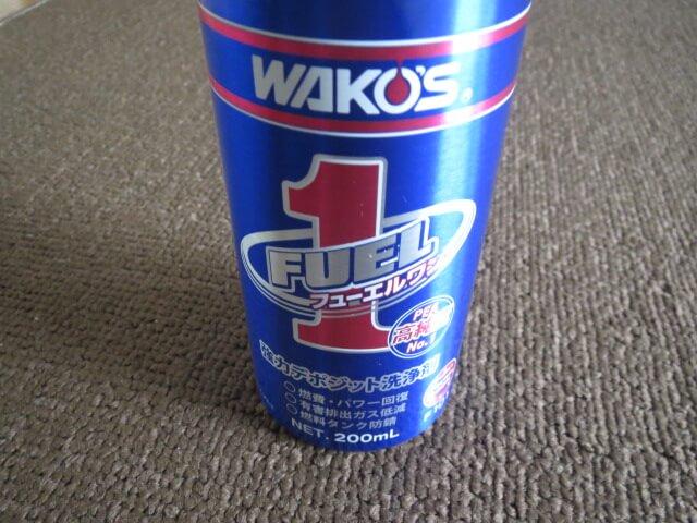 honda_ape_wakos-fuel-one