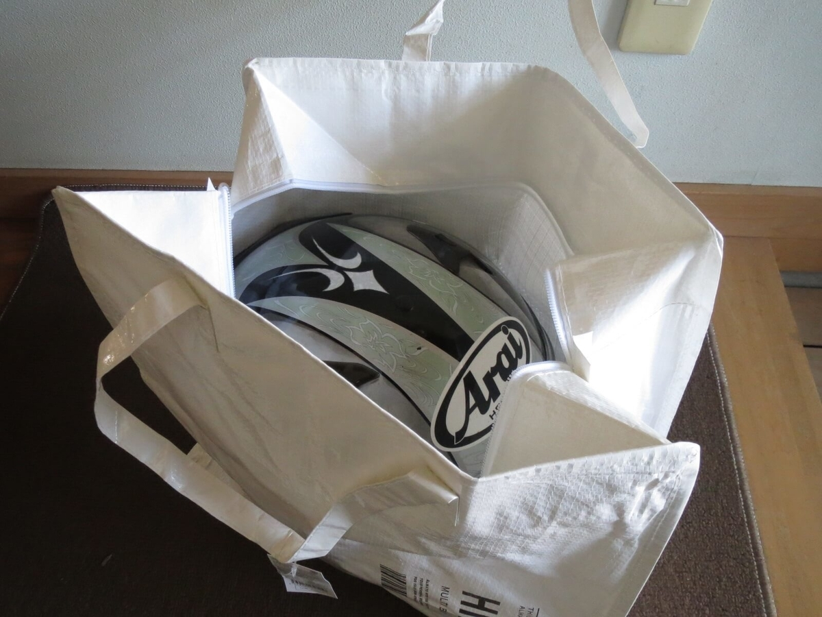 Helmetbag_02