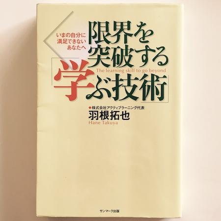 f:id:halu_jpn:20170430145441j:plain