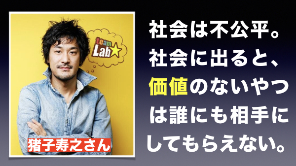 f:id:halu_jpn:20170507134340j:plain