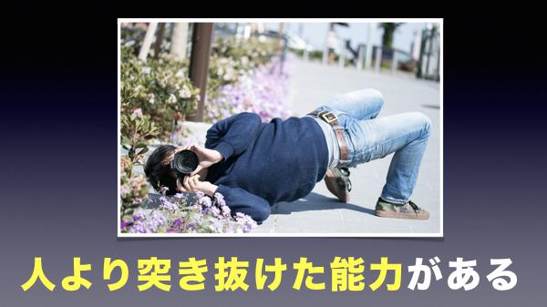 f:id:halu_jpn:20170507135618j:plain