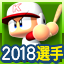 f:id:halucrowd:20180430222342p:plain