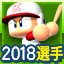 f:id:halucrowd:20180509001012p:plain