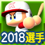 f:id:halucrowd:20180601013051p:plain