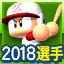 f:id:halucrowd:20180603022707p:plain