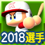 f:id:halucrowd:20180608222724p:plain