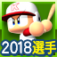 f:id:halucrowd:20181002222804p:plain