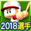 f:id:halucrowd:20181107182007p:plain