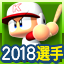 f:id:halucrowd:20181127000923p:plain
