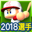 f:id:halucrowd:20181130230051p:plain